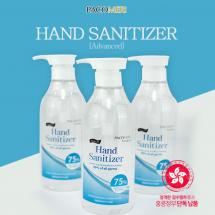 Advanced Hand Sanitizer 500ml (수출용)