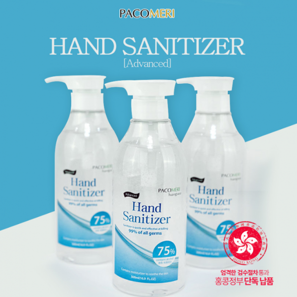 Advanced Hand Sanitizer 500ml (수출용)